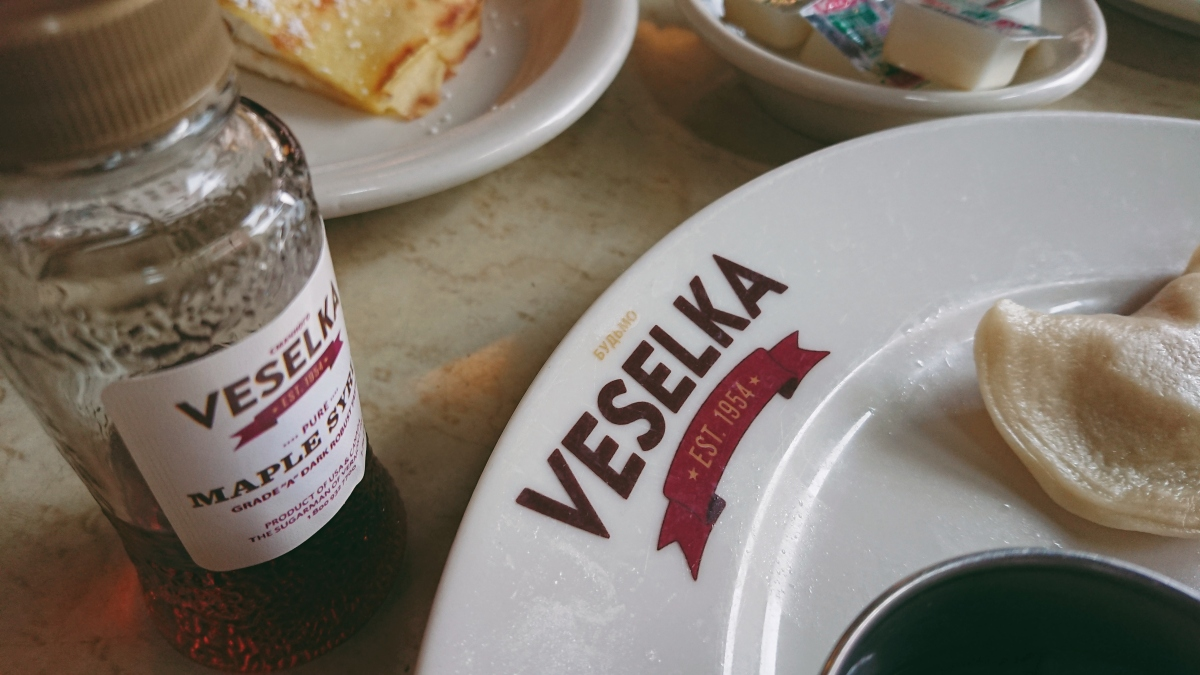 The Breakfast at Veselka
